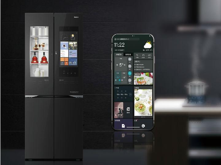 格兰仕互联网冰箱 双向人机交互体验